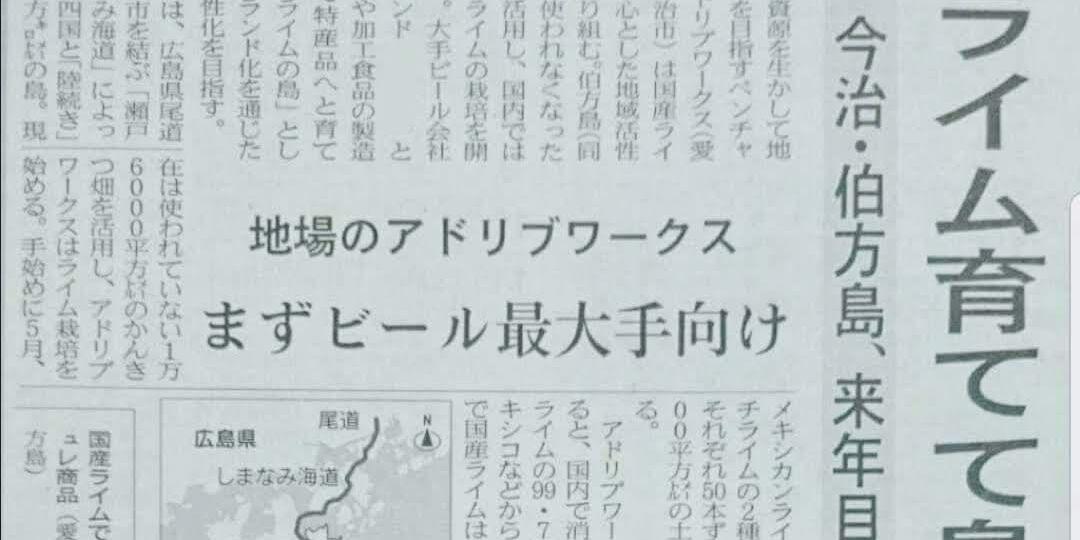 180410_日経新聞_2-2