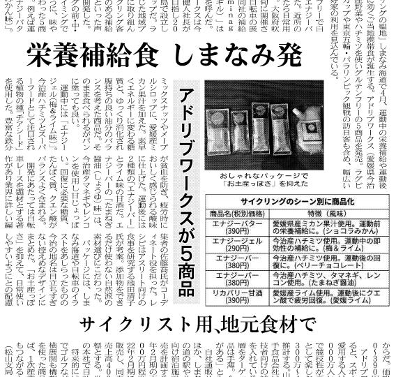 nikkei_190307_1
